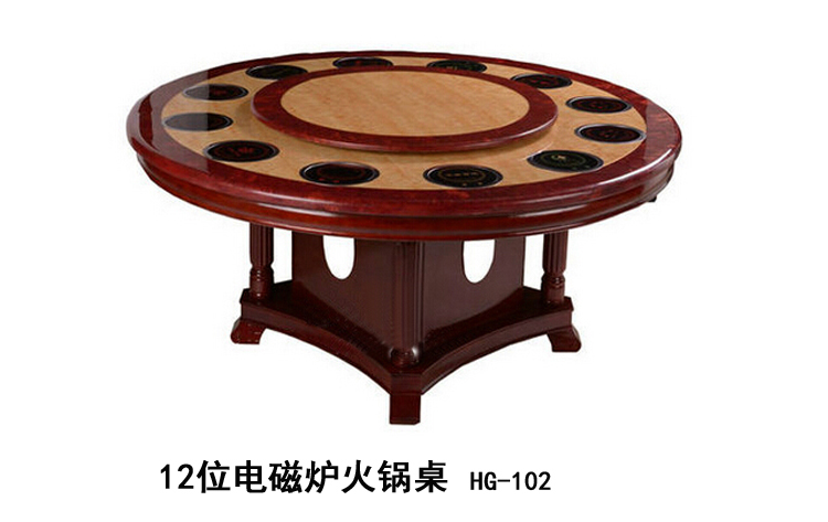 圓形帶轉盤火鍋桌椅廠家免費