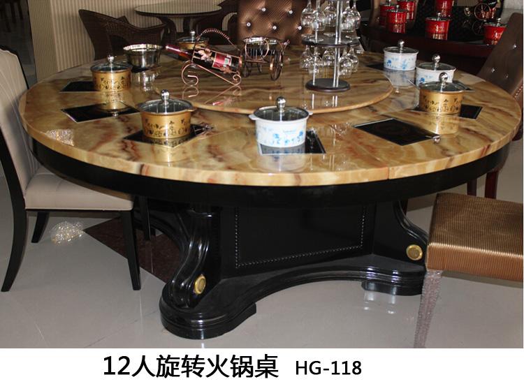 石英石電磁爐小火鍋電動桌價