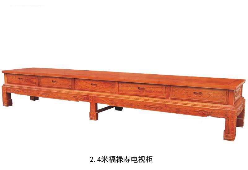 2.4米福祿壽電視柜