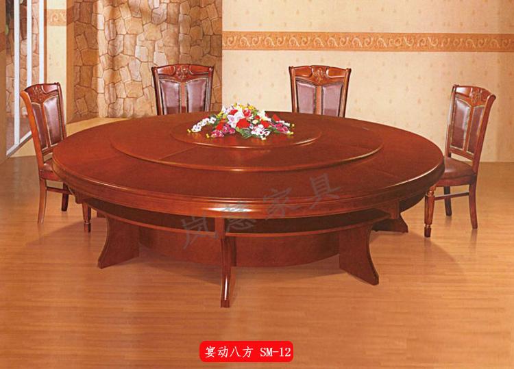 大型旋轉餐桌價格 酒店包廂餐