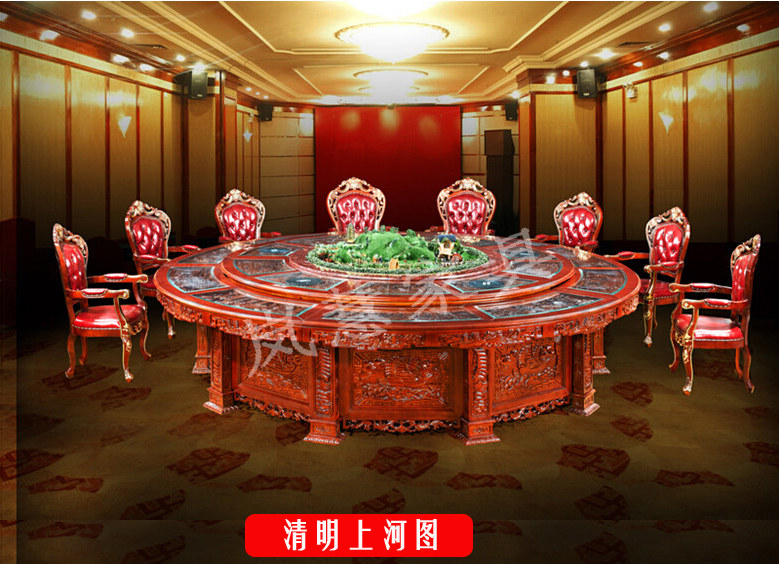 新款遙控電動桌清明上河圖電動餐臺