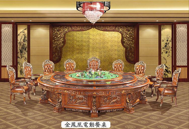 名牌豪華電動餐桌餐椅龍椅批