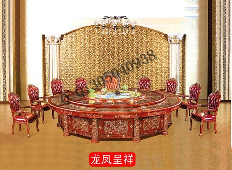 酒店實木電動餐桌椅|購買電動