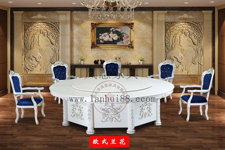 實木歐式圓形自動餐桌價格 歐