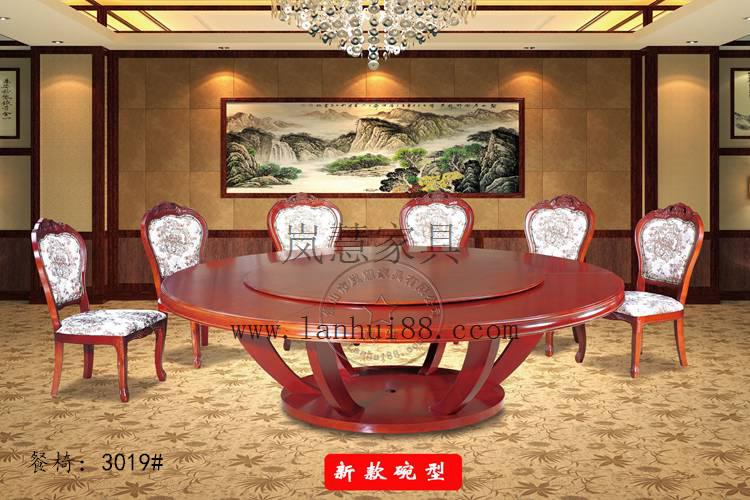 自動餐桌_碗型桌新款