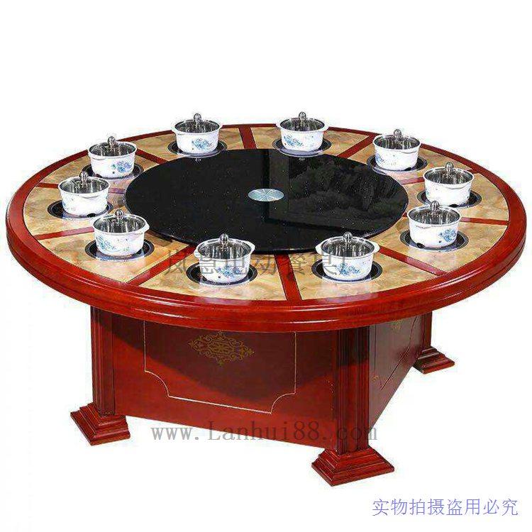 高檔火鍋電動桌大理石入框